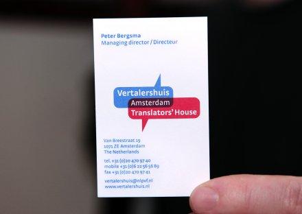 Stroomberg – Visitekaartje Vertalershuis - Translator's House